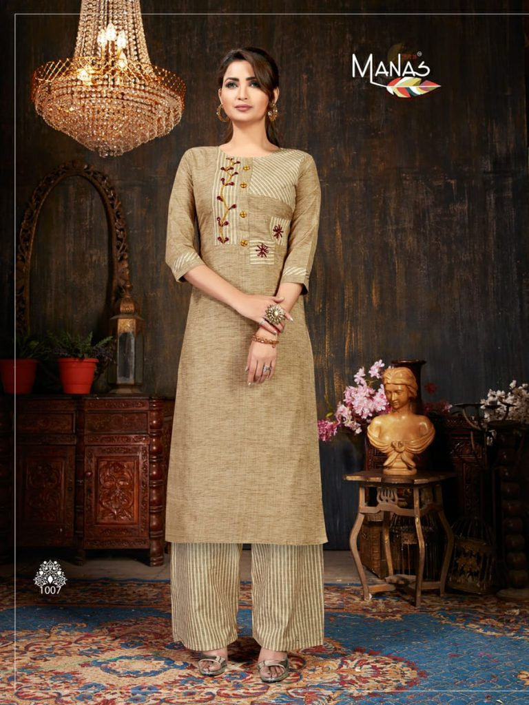 Manas fab anishka cotton kurti palazzo set dealer best price - IMG 20190627 WA0009 768x1024 - Manas fab anishka cotton kurti palazzo set dealer best price Manas fab anishka cotton kurti palazzo set dealer best price - IMG 20190627 WA0009 768x1024 - Manas fab anishka cotton kurti palazzo set dealer best price