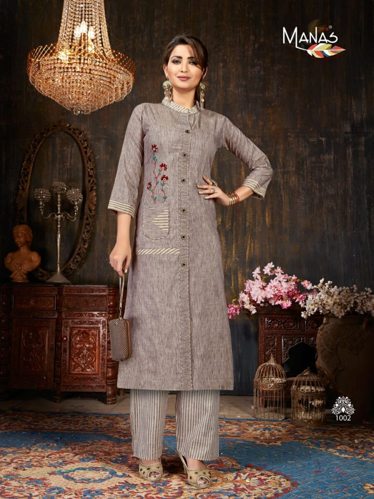 Manas fab anishka cotton kurti palazzo set dealer best price - IMG 20190627 WA0014 768x1024 - Manas fab anishka cotton kurti palazzo set dealer best price Manas fab anishka cotton kurti palazzo set dealer best price - IMG 20190627 WA0014 768x1024 - Manas fab anishka cotton kurti palazzo set dealer best price