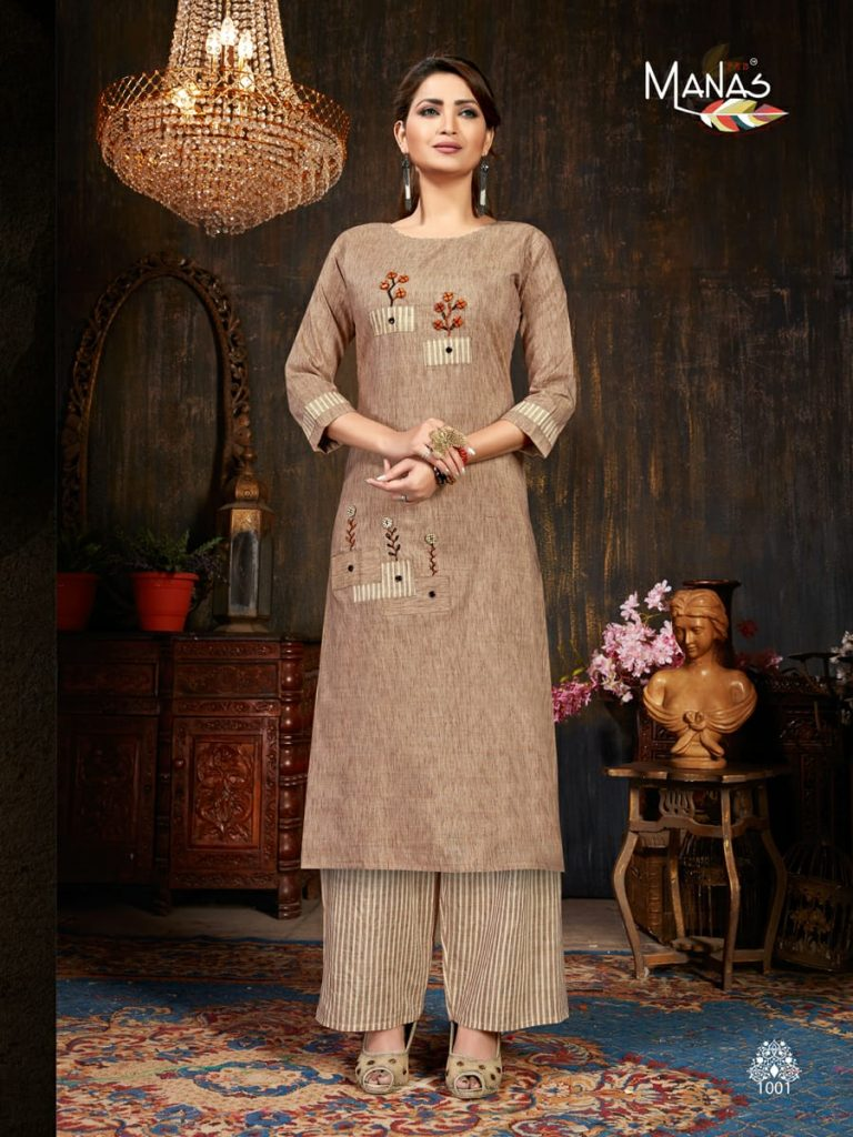 Manas fab anishka cotton kurti palazzo set dealer best price - IMG 20190627 WA0015 768x1024 - Manas fab anishka cotton kurti palazzo set dealer best price Manas fab anishka cotton kurti palazzo set dealer best price - IMG 20190627 WA0015 768x1024 - Manas fab anishka cotton kurti palazzo set dealer best price