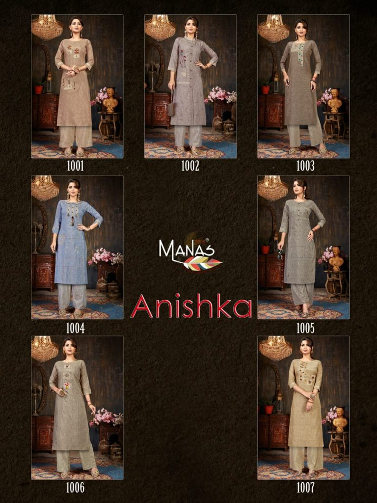Manas fab anishka cotton kurti palazzo set dealer best price - IMG 20190627 WA0017 768x1024 - Manas fab anishka cotton kurti palazzo set dealer best price Manas fab anishka cotton kurti palazzo set dealer best price - IMG 20190627 WA0017 768x1024 - Manas fab anishka cotton kurti palazzo set dealer best price