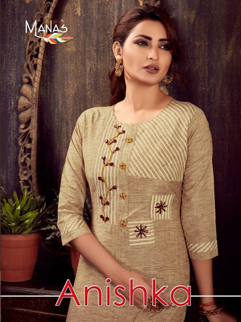 Manas fab anishka cotton kurti palazzo set dealer best price - IMG 20190627 WA0018 768x1024 - Manas fab anishka cotton kurti palazzo set dealer best price Manas fab anishka cotton kurti palazzo set dealer best price - IMG 20190627 WA0018 768x1024 - Manas fab anishka cotton kurti palazzo set dealer best price
