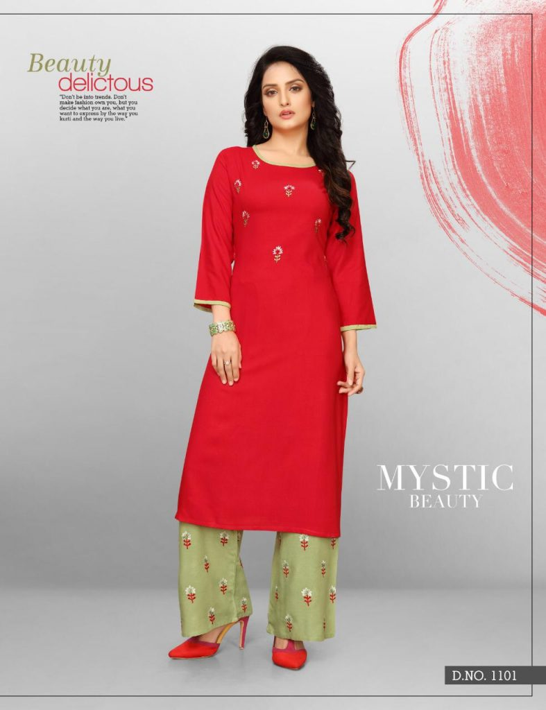 jhala impex dolly straight cut plazzo set catalog buy at best price - Jhala Impex Dolly Straight Cut Plazzo Set Catalog Buy At Best Price 3 787x1024 - Jhala Impex Dolly Straight Cut Plazzo Set Catalog Buy at Best price jhala impex dolly straight cut plazzo set catalog buy at best price - Jhala Impex Dolly Straight Cut Plazzo Set Catalog Buy At Best Price 3 787x1024 - Jhala Impex Dolly Straight Cut Plazzo Set Catalog Buy at Best price