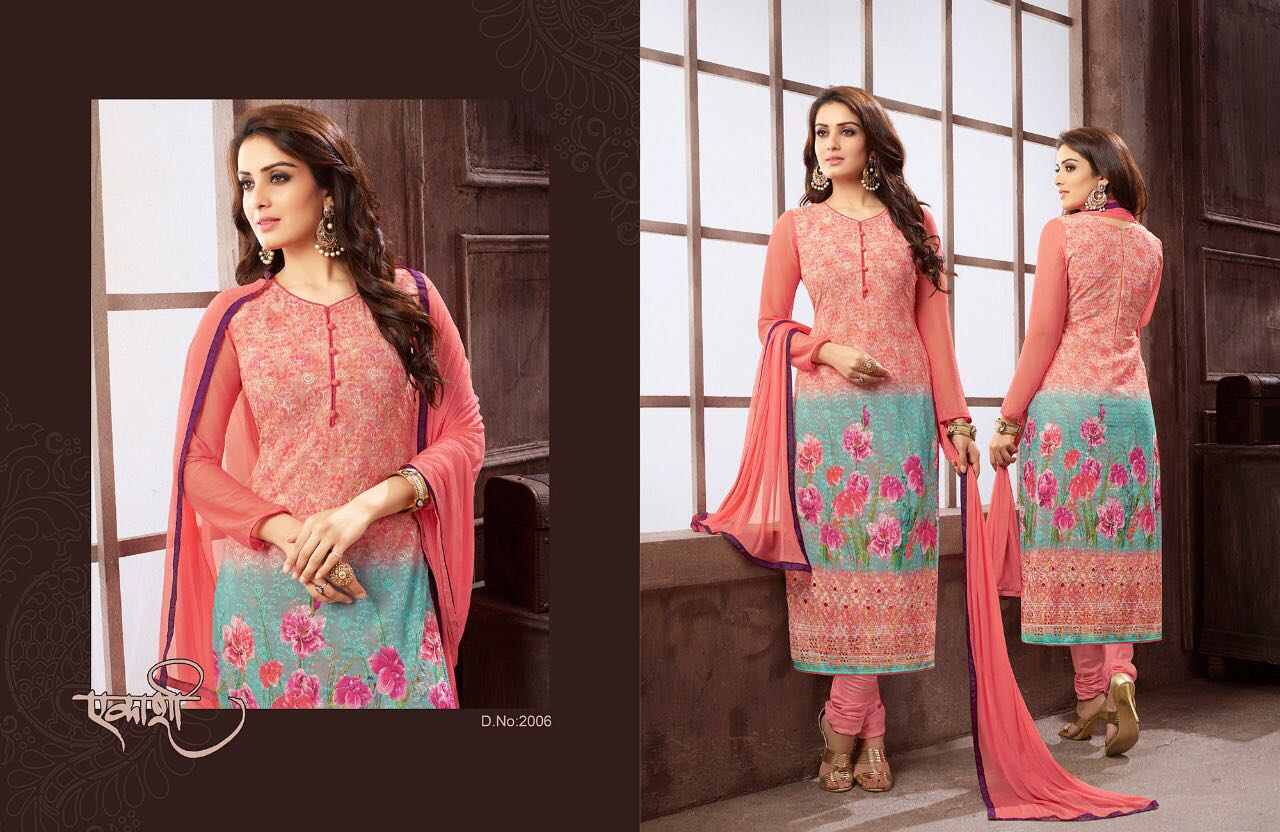 Kianaa elaskhi party wear salwaar suit Catalogue from surat wholesaler