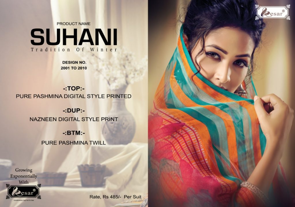 kesar suhani printed pashmina suit catalog supplier in surat - Kesar Suhani Printed Pashmina Suit Catalog Supplier In Surat 14 1024x720 - Kesar Suhani Printed Pashmina Suit Catalog Supplier in Surat kesar suhani printed pashmina suit catalog supplier in surat - Kesar Suhani Printed Pashmina Suit Catalog Supplier In Surat 14 1024x720 - Kesar Suhani Printed Pashmina Suit Catalog Supplier in Surat