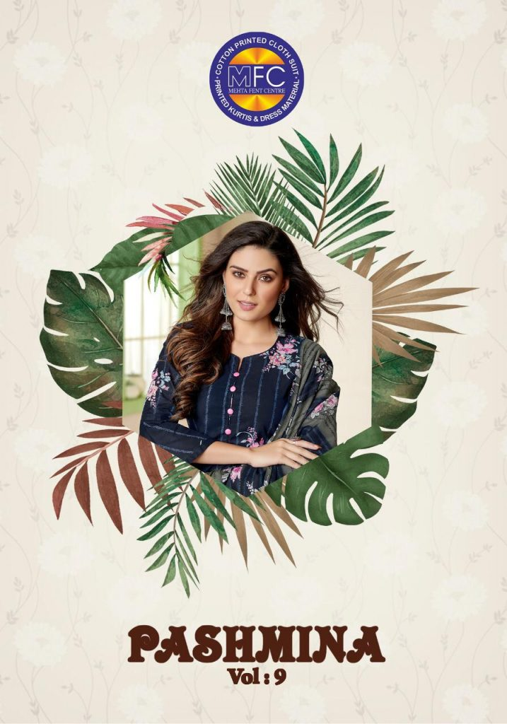 MFC Pashmina vol 9 pure lawn collection suits wholesaler surat - MFC Pashmina Vol 9 Pure Lawn Collection Suits Wholesaler Surat 0 717x1024 - MFC Pashmina vol 9 pure lawn collection suits wholesaler surat MFC Pashmina vol 9 pure lawn collection suits wholesaler surat - MFC Pashmina Vol 9 Pure Lawn Collection Suits Wholesaler Surat 0 717x1024 - MFC Pashmina vol 9 pure lawn collection suits wholesaler surat
