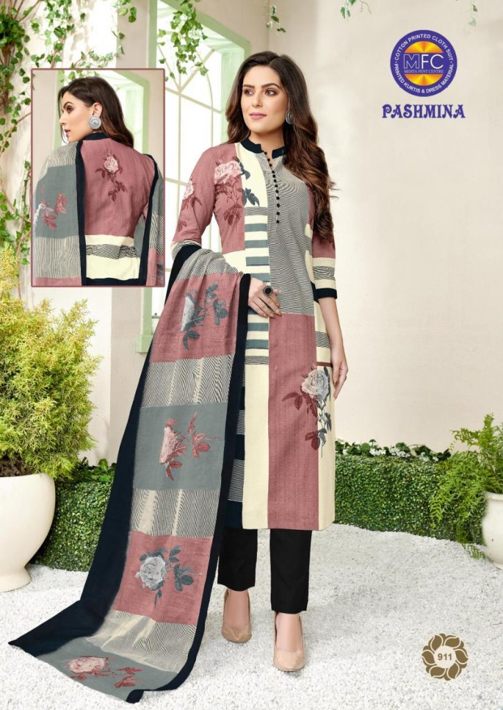 MFC Pashmina vol 9 pure lawn collection suits wholesaler surat - MFC Pashmina Vol 9 Pure Lawn Collection Suits Wholesaler Surat 11 726x1024 - MFC Pashmina vol 9 pure lawn collection suits wholesaler surat MFC Pashmina vol 9 pure lawn collection suits wholesaler surat - MFC Pashmina Vol 9 Pure Lawn Collection Suits Wholesaler Surat 11 726x1024 - MFC Pashmina vol 9 pure lawn collection suits wholesaler surat