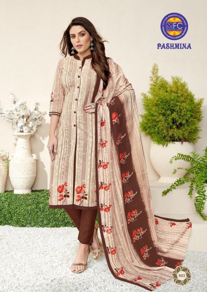 MFC Pashmina vol 9 pure lawn collection suits wholesaler surat - MFC Pashmina Vol 9 Pure Lawn Collection Suits Wholesaler Surat 3 726x1024 - MFC Pashmina vol 9 pure lawn collection suits wholesaler surat MFC Pashmina vol 9 pure lawn collection suits wholesaler surat - MFC Pashmina Vol 9 Pure Lawn Collection Suits Wholesaler Surat 3 726x1024 - MFC Pashmina vol 9 pure lawn collection suits wholesaler surat
