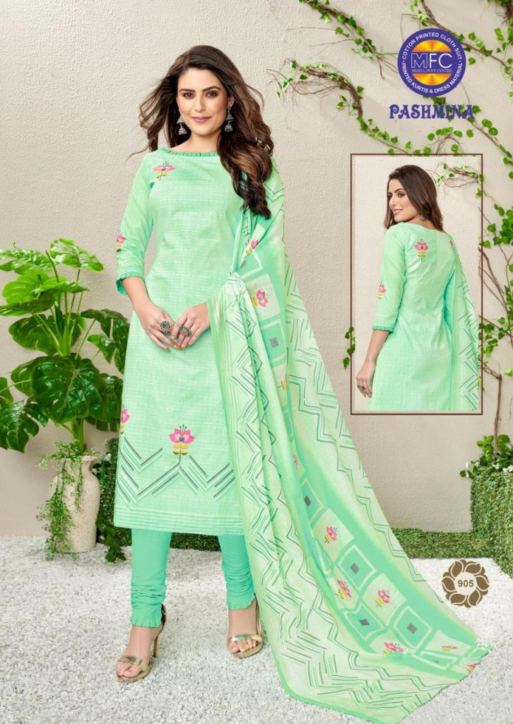 MFC Pashmina vol 9 pure lawn collection suits wholesaler surat - MFC Pashmina Vol 9 Pure Lawn Collection Suits Wholesaler Surat 4 726x1024 - MFC Pashmina vol 9 pure lawn collection suits wholesaler surat MFC Pashmina vol 9 pure lawn collection suits wholesaler surat - MFC Pashmina Vol 9 Pure Lawn Collection Suits Wholesaler Surat 4 726x1024 - MFC Pashmina vol 9 pure lawn collection suits wholesaler surat