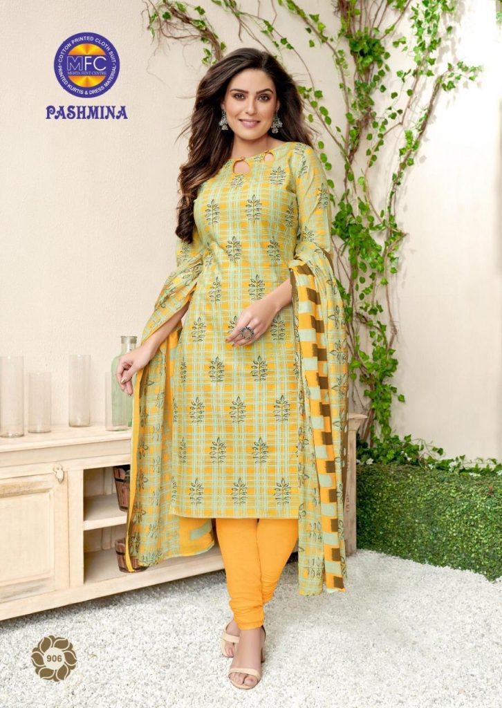 MFC Pashmina vol 9 pure lawn collection suits wholesaler surat - MFC Pashmina Vol 9 Pure Lawn Collection Suits Wholesaler Surat 7 726x1024 - MFC Pashmina vol 9 pure lawn collection suits wholesaler surat MFC Pashmina vol 9 pure lawn collection suits wholesaler surat - MFC Pashmina Vol 9 Pure Lawn Collection Suits Wholesaler Surat 7 726x1024 - MFC Pashmina vol 9 pure lawn collection suits wholesaler surat