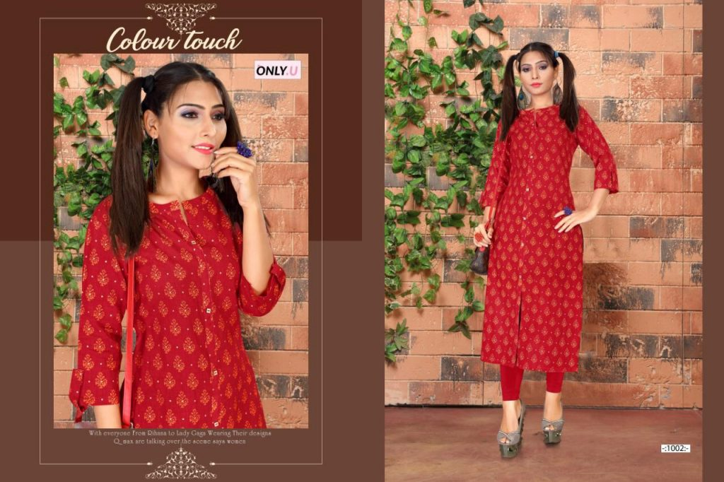 Only U Queen Kishmish Fancy Daily Wear Cotton Kurti Catalog Wholesaler - Only U Queen Kishmish Fancy Daily Wear Cotton Kurti Catalog Wholesaler 1 1024x682 - Only U Queen Kishmish Fancy Daily Wear Cotton Kurti Catalog Wholesaler Only U Queen Kishmish Fancy Daily Wear Cotton Kurti Catalog Wholesaler - Only U Queen Kishmish Fancy Daily Wear Cotton Kurti Catalog Wholesaler 1 1024x682 - Only U Queen Kishmish Fancy Daily Wear Cotton Kurti Catalog Wholesaler