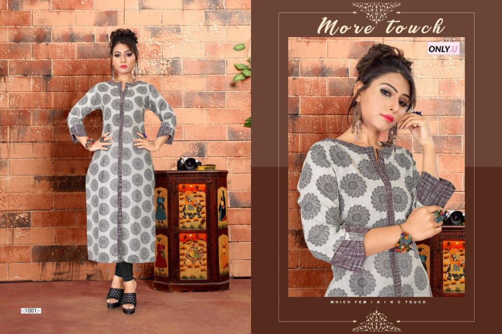 Only U Queen Kishmish Fancy Daily Wear Cotton Kurti Catalog Wholesaler - Only U Queen Kishmish Fancy Daily Wear Cotton Kurti Catalog Wholesaler 2 1024x682 - Only U Queen Kishmish Fancy Daily Wear Cotton Kurti Catalog Wholesaler Only U Queen Kishmish Fancy Daily Wear Cotton Kurti Catalog Wholesaler - Only U Queen Kishmish Fancy Daily Wear Cotton Kurti Catalog Wholesaler 2 1024x682 - Only U Queen Kishmish Fancy Daily Wear Cotton Kurti Catalog Wholesaler