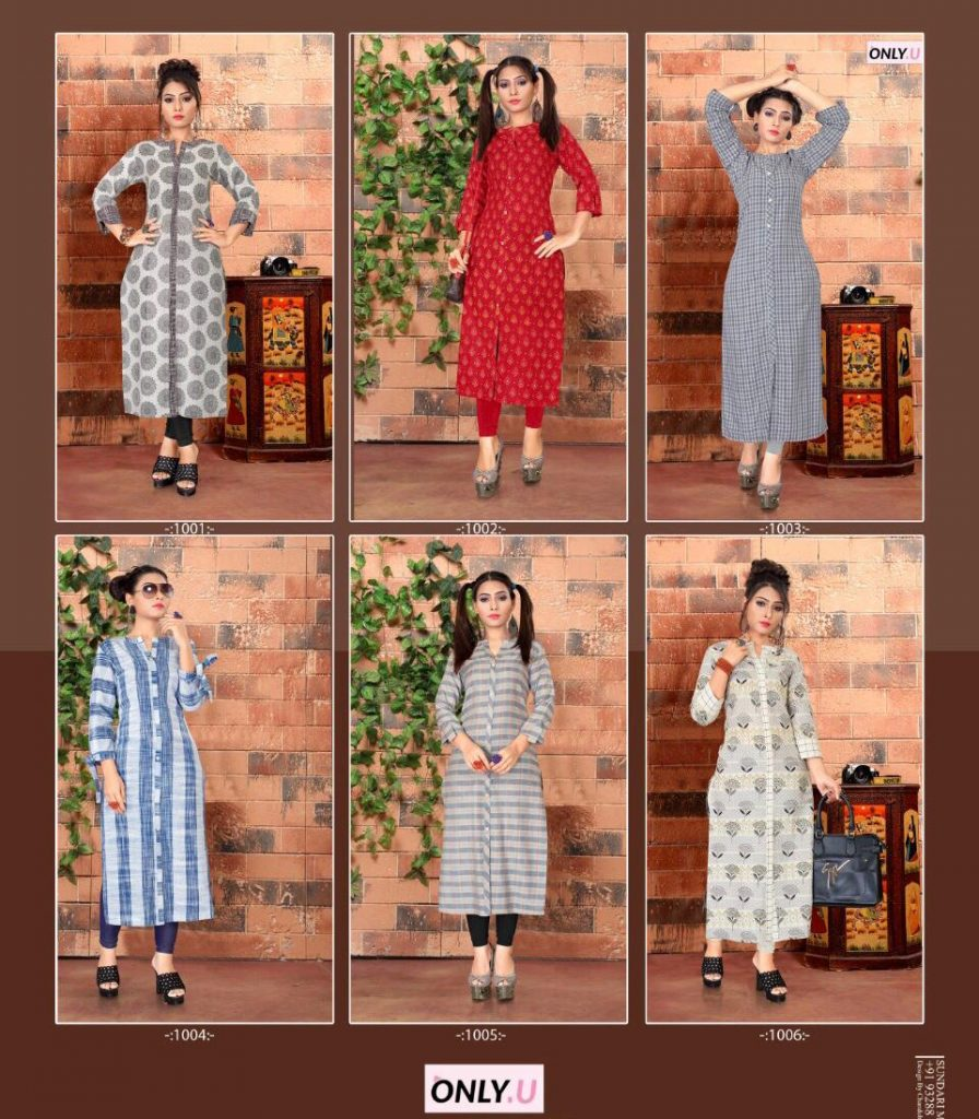 Only U Queen Kishmish Fancy Daily Wear Cotton Kurti Catalog Wholesaler - Only U Queen Kishmish Fancy Daily Wear Cotton Kurti Catalog Wholesaler 8 896x1024 - Only U Queen Kishmish Fancy Daily Wear Cotton Kurti Catalog Wholesaler Only U Queen Kishmish Fancy Daily Wear Cotton Kurti Catalog Wholesaler - Only U Queen Kishmish Fancy Daily Wear Cotton Kurti Catalog Wholesaler 8 896x1024 - Only U Queen Kishmish Fancy Daily Wear Cotton Kurti Catalog Wholesaler