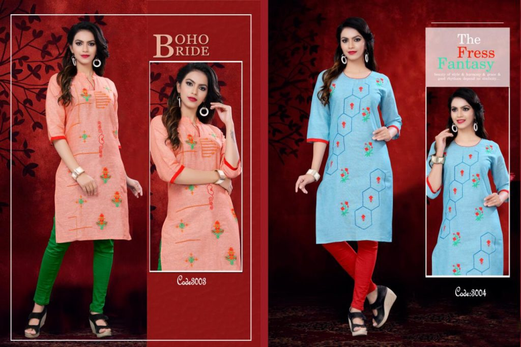 Poorvi nazrana vol 3 cotton kurti collection online best price - Poorvi Nazrana Vol 3 Cotton Kurti Collection Online Best Price 1 1024x682 - Poorvi nazrana vol 3 cotton kurti collection online best price Poorvi nazrana vol 3 cotton kurti collection online best price - Poorvi Nazrana Vol 3 Cotton Kurti Collection Online Best Price 1 1024x682 - Poorvi nazrana vol 3 cotton kurti collection online best price