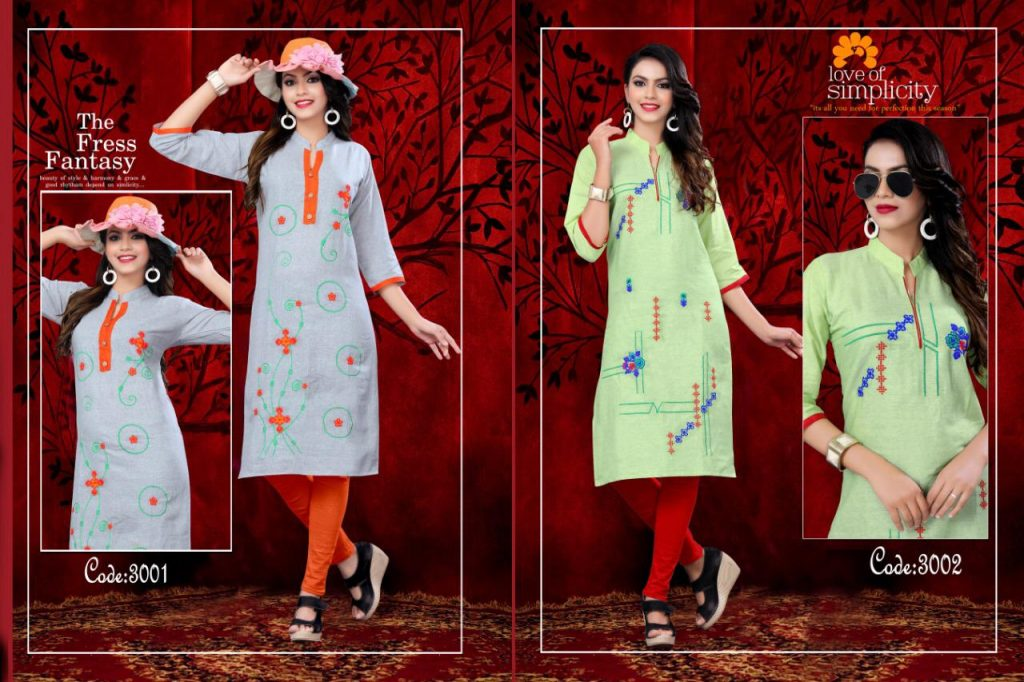 Poorvi nazrana vol 3 cotton kurti collection online best price - Poorvi Nazrana Vol 3 Cotton Kurti Collection Online Best Price 2 1024x682 - Poorvi nazrana vol 3 cotton kurti collection online best price Poorvi nazrana vol 3 cotton kurti collection online best price - Poorvi Nazrana Vol 3 Cotton Kurti Collection Online Best Price 2 1024x682 - Poorvi nazrana vol 3 cotton kurti collection online best price