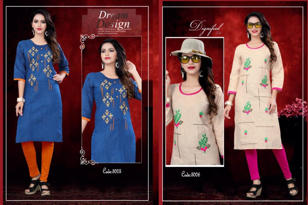 Poorvi nazrana vol 3 cotton kurti collection online best price - Poorvi Nazrana Vol 3 Cotton Kurti Collection Online Best Price 3 1024x682 - Poorvi nazrana vol 3 cotton kurti collection online best price Poorvi nazrana vol 3 cotton kurti collection online best price - Poorvi Nazrana Vol 3 Cotton Kurti Collection Online Best Price 3 1024x682 - Poorvi nazrana vol 3 cotton kurti collection online best price