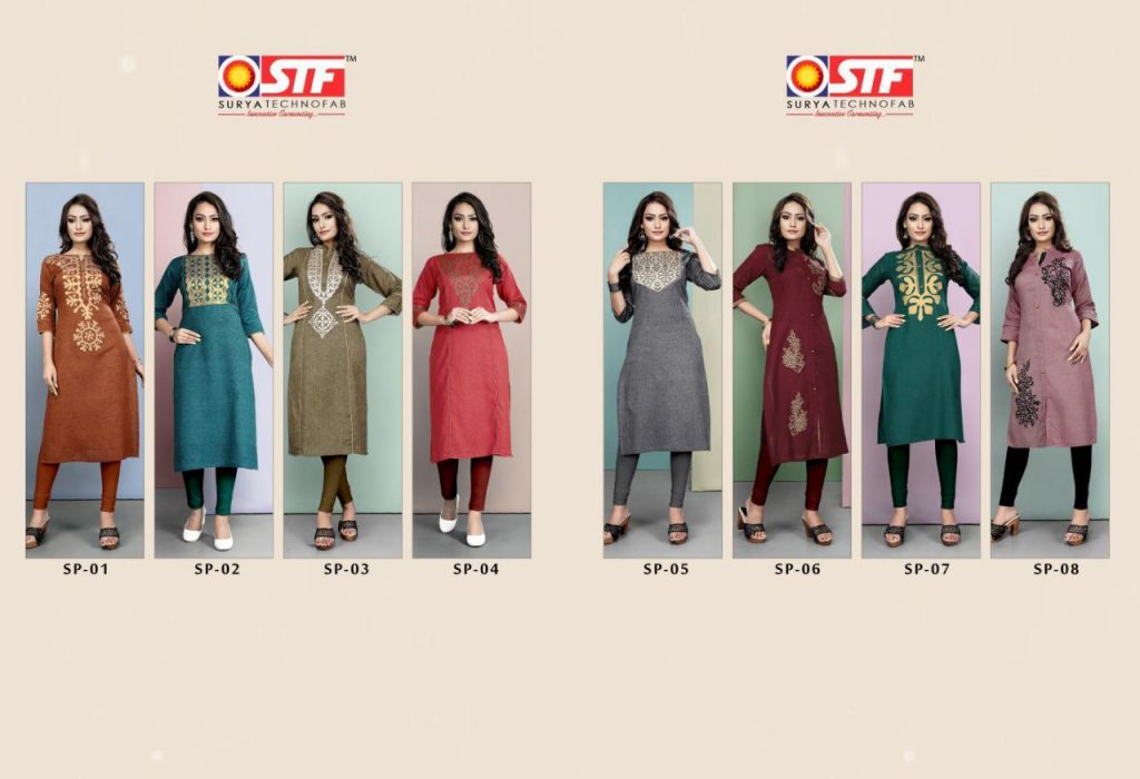 STF Sparkle Straight Cotton Kurtis Catalog Buy online In Wholesale - STF Sparkle Straight Cotton Kurtis Catalog Buy Online In Wholesale 10 1024x700 - STF Sparkle Straight Cotton Kurtis Catalog Buy online In Wholesale STF Sparkle Straight Cotton Kurtis Catalog Buy online In Wholesale - STF Sparkle Straight Cotton Kurtis Catalog Buy Online In Wholesale 10 1024x700 - STF Sparkle Straight Cotton Kurtis Catalog Buy online In Wholesale
