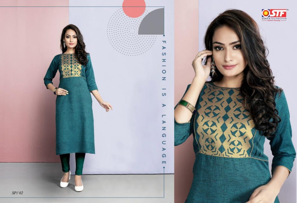 STF Sparkle Straight Cotton Kurtis Catalog Buy online In Wholesale - STF Sparkle Straight Cotton Kurtis Catalog Buy Online In Wholesale 3 1024x700 - STF Sparkle Straight Cotton Kurtis Catalog Buy online In Wholesale STF Sparkle Straight Cotton Kurtis Catalog Buy online In Wholesale - STF Sparkle Straight Cotton Kurtis Catalog Buy Online In Wholesale 3 1024x700 - STF Sparkle Straight Cotton Kurtis Catalog Buy online In Wholesale