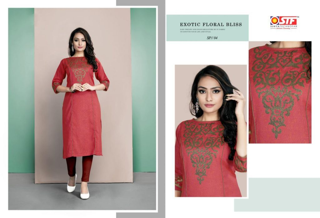 STF Sparkle Straight Cotton Kurtis Catalog Buy online In Wholesale - STF Sparkle Straight Cotton Kurtis Catalog Buy Online In Wholesale 5 1024x700 - STF Sparkle Straight Cotton Kurtis Catalog Buy online In Wholesale STF Sparkle Straight Cotton Kurtis Catalog Buy online In Wholesale - STF Sparkle Straight Cotton Kurtis Catalog Buy Online In Wholesale 5 1024x700 - STF Sparkle Straight Cotton Kurtis Catalog Buy online In Wholesale