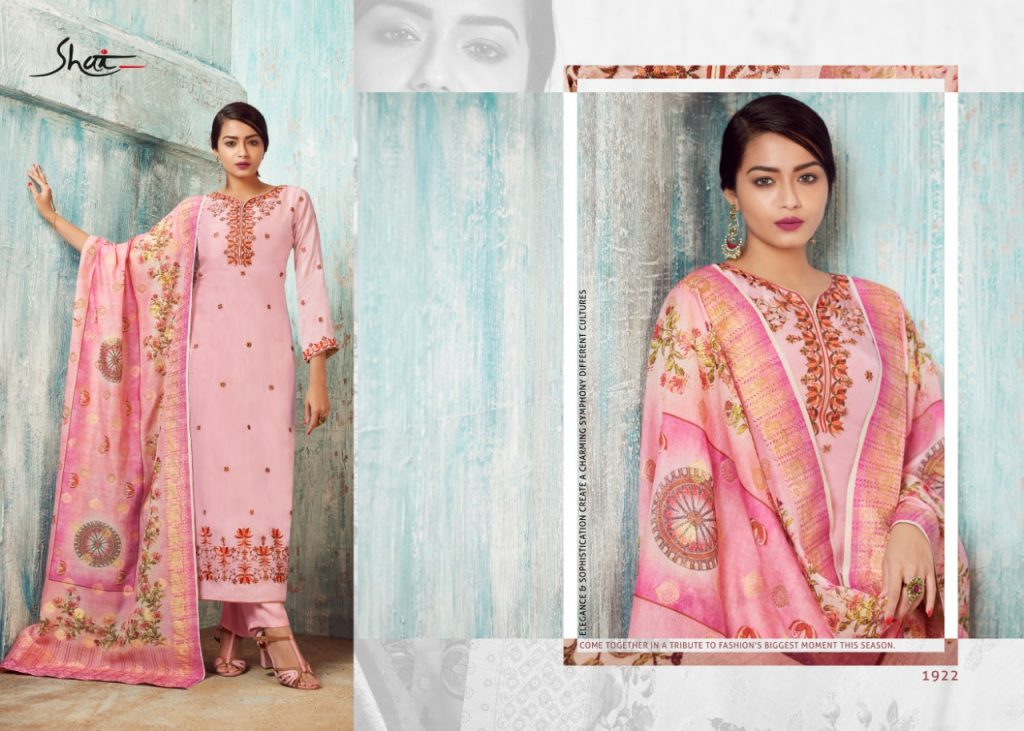 Shai Sadira Designer Silk Salwar Suit Latest Catalog in Wholesale Rate - Shai Sadira Designer Silk Salwar Suit Latest Catalog In Wholesale Rate 22 1024x731 - Shai Sadira Designer Silk Salwar Suit Latest Catalog in Wholesale Rate Shai Sadira Designer Silk Salwar Suit Latest Catalog in Wholesale Rate - Shai Sadira Designer Silk Salwar Suit Latest Catalog In Wholesale Rate 22 1024x731 - Shai Sadira Designer Silk Salwar Suit Latest Catalog in Wholesale Rate