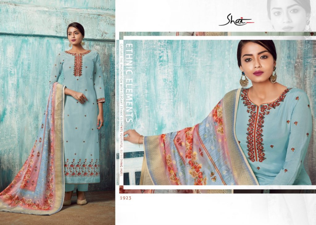 Shai Sadira Designer Silk Salwar Suit Latest Catalog in Wholesale Rate - Shai Sadira Designer Silk Salwar Suit Latest Catalog In Wholesale Rate 25 1024x731 - Shai Sadira Designer Silk Salwar Suit Latest Catalog in Wholesale Rate Shai Sadira Designer Silk Salwar Suit Latest Catalog in Wholesale Rate - Shai Sadira Designer Silk Salwar Suit Latest Catalog In Wholesale Rate 25 1024x731 - Shai Sadira Designer Silk Salwar Suit Latest Catalog in Wholesale Rate