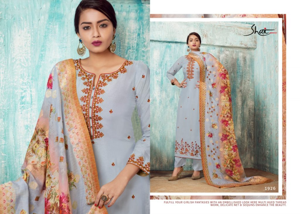 Shai Sadira Designer Silk Salwar Suit Latest Catalog in Wholesale Rate - Shai Sadira Designer Silk Salwar Suit Latest Catalog In Wholesale Rate 27 1024x731 - Shai Sadira Designer Silk Salwar Suit Latest Catalog in Wholesale Rate Shai Sadira Designer Silk Salwar Suit Latest Catalog in Wholesale Rate - Shai Sadira Designer Silk Salwar Suit Latest Catalog In Wholesale Rate 27 1024x731 - Shai Sadira Designer Silk Salwar Suit Latest Catalog in Wholesale Rate