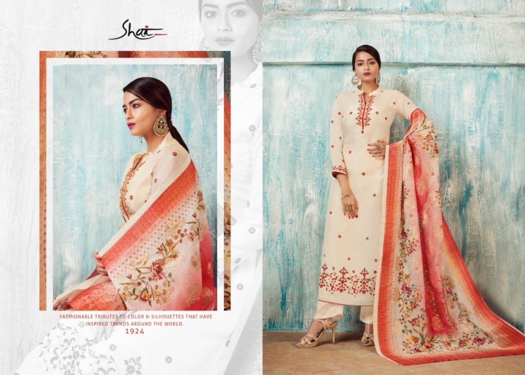 Shai Sadira Designer Silk Salwar Suit Latest Catalog in Wholesale Rate - Shai Sadira Designer Silk Salwar Suit Latest Catalog In Wholesale Rate 31 1024x731 - Shai Sadira Designer Silk Salwar Suit Latest Catalog in Wholesale Rate Shai Sadira Designer Silk Salwar Suit Latest Catalog in Wholesale Rate - Shai Sadira Designer Silk Salwar Suit Latest Catalog In Wholesale Rate 31 1024x731 - Shai Sadira Designer Silk Salwar Suit Latest Catalog in Wholesale Rate