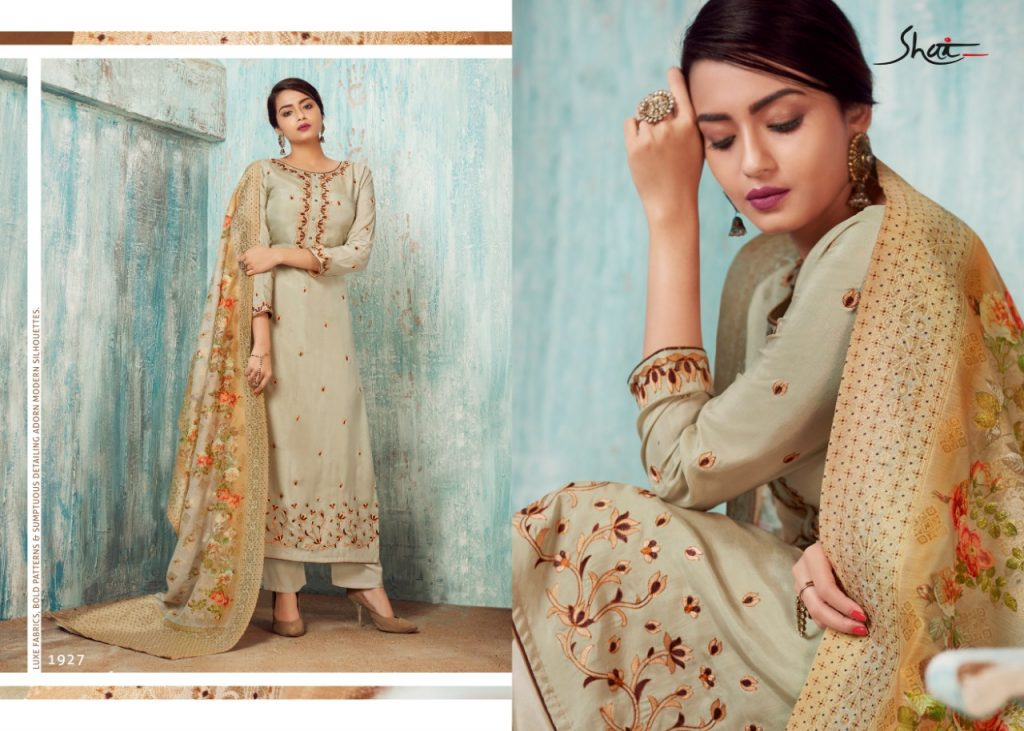 Shai Sadira Designer Silk Salwar Suit Latest Catalog in Wholesale Rate - Shai Sadira Designer Silk Salwar Suit Latest Catalog In Wholesale Rate 32 1024x731 - Shai Sadira Designer Silk Salwar Suit Latest Catalog in Wholesale Rate Shai Sadira Designer Silk Salwar Suit Latest Catalog in Wholesale Rate - Shai Sadira Designer Silk Salwar Suit Latest Catalog In Wholesale Rate 32 1024x731 - Shai Sadira Designer Silk Salwar Suit Latest Catalog in Wholesale Rate