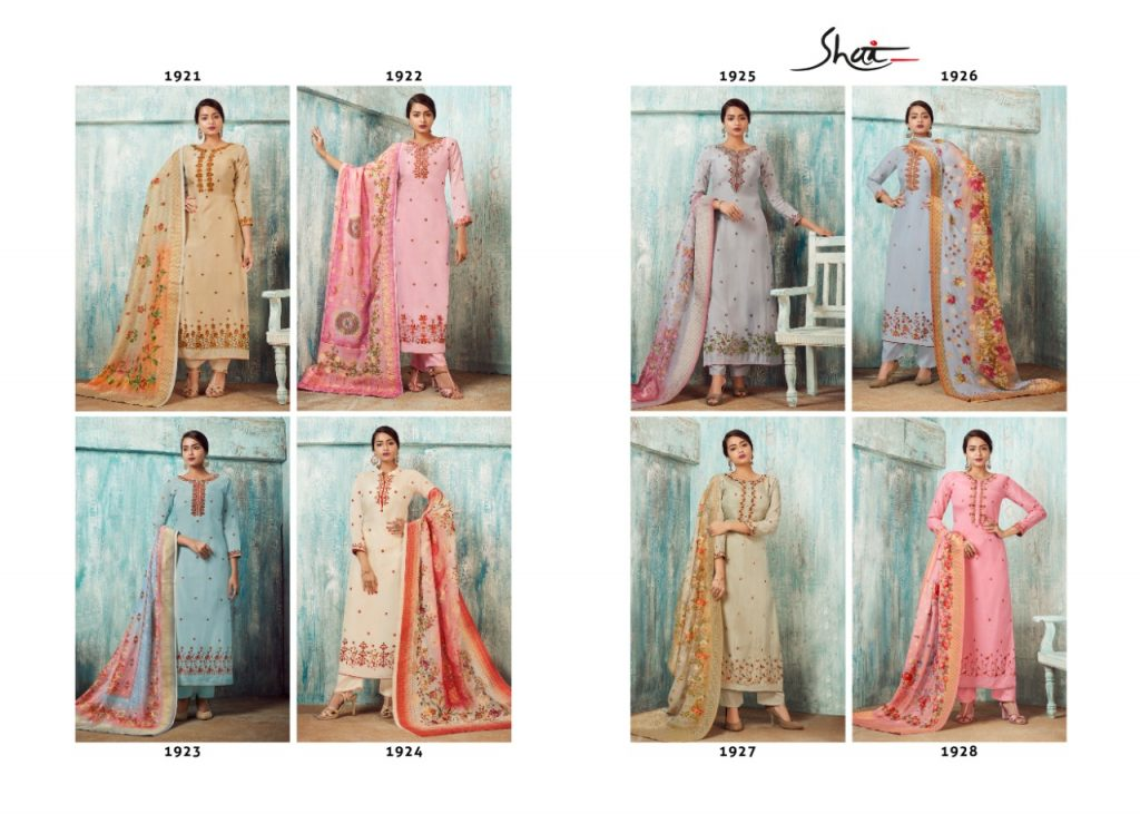 Shai Sadira Designer Silk Salwar Suit Latest Catalog in Wholesale Rate - Shai Sadira Designer Silk Salwar Suit Latest Catalog In Wholesale Rate 33 1024x731 - Shai Sadira Designer Silk Salwar Suit Latest Catalog in Wholesale Rate Shai Sadira Designer Silk Salwar Suit Latest Catalog in Wholesale Rate - Shai Sadira Designer Silk Salwar Suit Latest Catalog In Wholesale Rate 33 1024x731 - Shai Sadira Designer Silk Salwar Suit Latest Catalog in Wholesale Rate