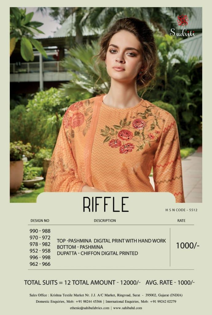 Sudriti Riffle Pashmina Salwar Suit Catalog Buy Online Wholesale Price - Sudriti Riffle Pashmina Salwar Suit Catalog Buy Online Wholesale Price 16 690x1024 - Sudriti Riffle Pashmina Salwar Suit Catalog Buy Online Wholesale Price Sudriti Riffle Pashmina Salwar Suit Catalog Buy Online Wholesale Price - Sudriti Riffle Pashmina Salwar Suit Catalog Buy Online Wholesale Price 16 690x1024 - Sudriti Riffle Pashmina Salwar Suit Catalog Buy Online Wholesale Price