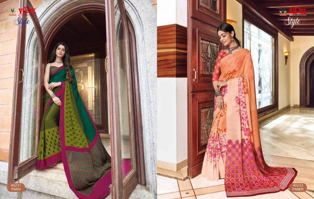 Vipul Fashion CAT 402 Style Designe Exclusive Saree collection In Surat - Vipul Fashion CAT 402 Style Designe Exclusive Saree Collection In Surat 11 1024x651 - Vipul Fashion CAT 402 Style Designe Exclusive Saree collection In Surat Vipul Fashion CAT 402 Style Designe Exclusive Saree collection In Surat - Vipul Fashion CAT 402 Style Designe Exclusive Saree Collection In Surat 11 1024x651 - Vipul Fashion CAT 402 Style Designe Exclusive Saree collection In Surat