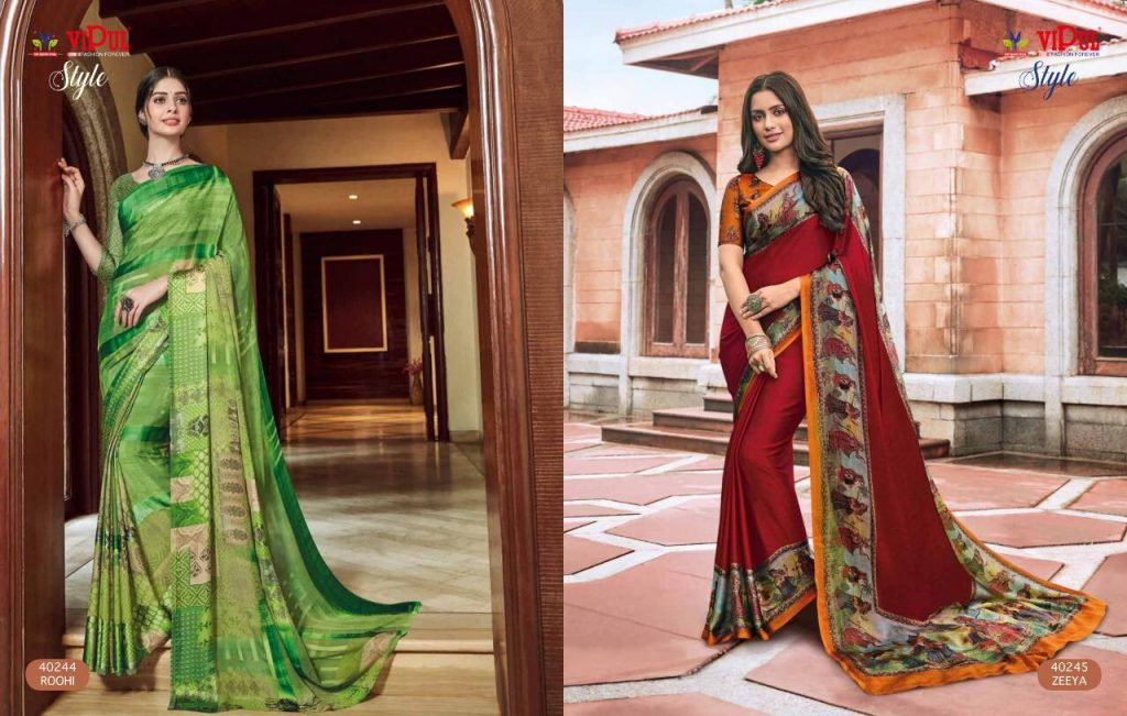 Vipul Fashion CAT 402 Style Designe Exclusive Saree collection In Surat - Vipul Fashion CAT 402 Style Designe Exclusive Saree Collection In Surat 18 1024x651 - Vipul Fashion CAT 402 Style Designe Exclusive Saree collection In Surat Vipul Fashion CAT 402 Style Designe Exclusive Saree collection In Surat - Vipul Fashion CAT 402 Style Designe Exclusive Saree Collection In Surat 18 1024x651 - Vipul Fashion CAT 402 Style Designe Exclusive Saree collection In Surat