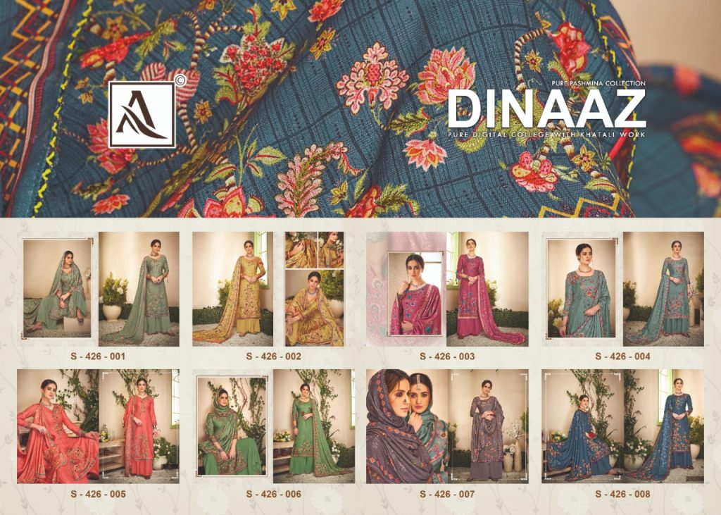 alok dinaaz digital print khatli work pashmina suit catalog wholesale price - alok dinaaz digital print khatli work pashmina suit catalog wholesale price 11 1024x731 - Alok Dinaaz Digital Print Khatli Work pashmina Suit Catalog Wholesale price alok dinaaz digital print khatli work pashmina suit catalog wholesale price - alok dinaaz digital print khatli work pashmina suit catalog wholesale price 11 1024x731 - Alok Dinaaz Digital Print Khatli Work pashmina Suit Catalog Wholesale price