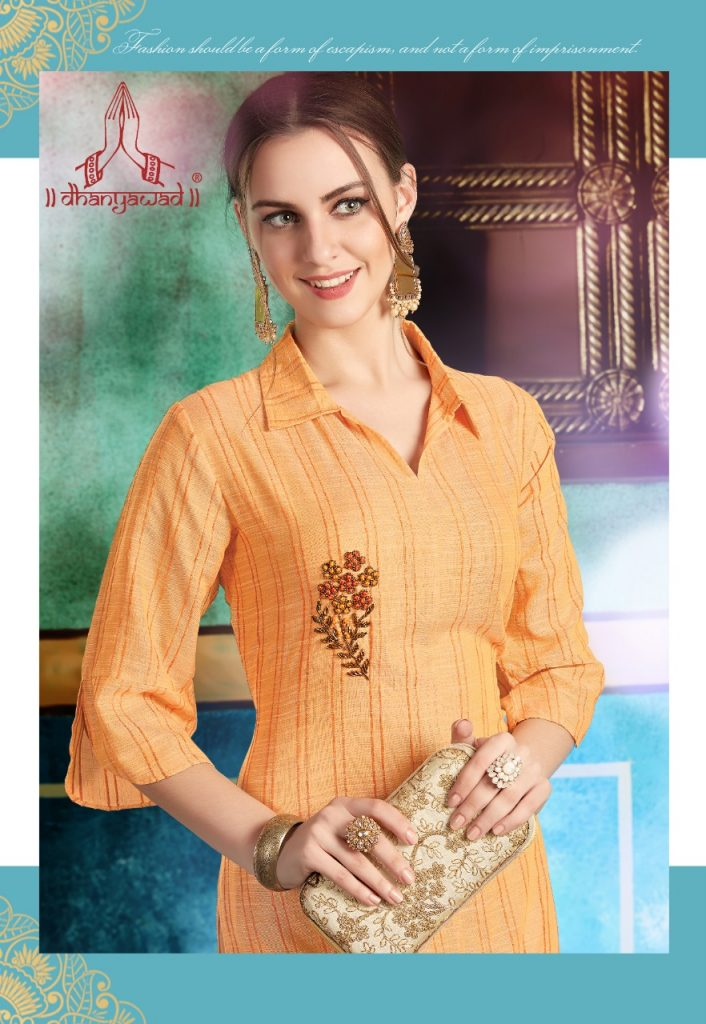 dhanyawad rubroo stylish rayon kurti catalog supplier surat best rate - dhanyawad rubroo stylish rayon kurti catalog supplier surat best rate 11 706x1024 - Dhanyawad Rubroo Stylish Rayon Kurti Catalog Supplier Surat Best Rate dhanyawad rubroo stylish rayon kurti catalog supplier surat best rate - dhanyawad rubroo stylish rayon kurti catalog supplier surat best rate 11 706x1024 - Dhanyawad Rubroo Stylish Rayon Kurti Catalog Supplier Surat Best Rate
