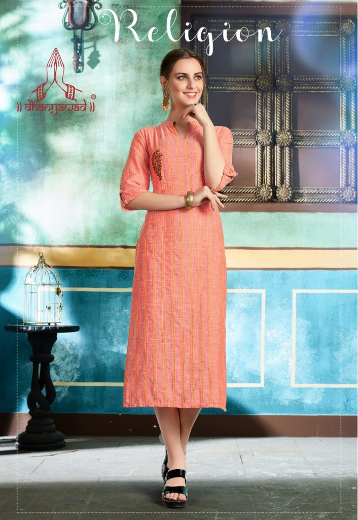 dhanyawad rubroo stylish rayon kurti catalog supplier surat best rate - dhanyawad rubroo stylish rayon kurti catalog supplier surat best rate 2 706x1024 - Dhanyawad Rubroo Stylish Rayon Kurti Catalog Supplier Surat Best Rate dhanyawad rubroo stylish rayon kurti catalog supplier surat best rate - dhanyawad rubroo stylish rayon kurti catalog supplier surat best rate 2 706x1024 - Dhanyawad Rubroo Stylish Rayon Kurti Catalog Supplier Surat Best Rate