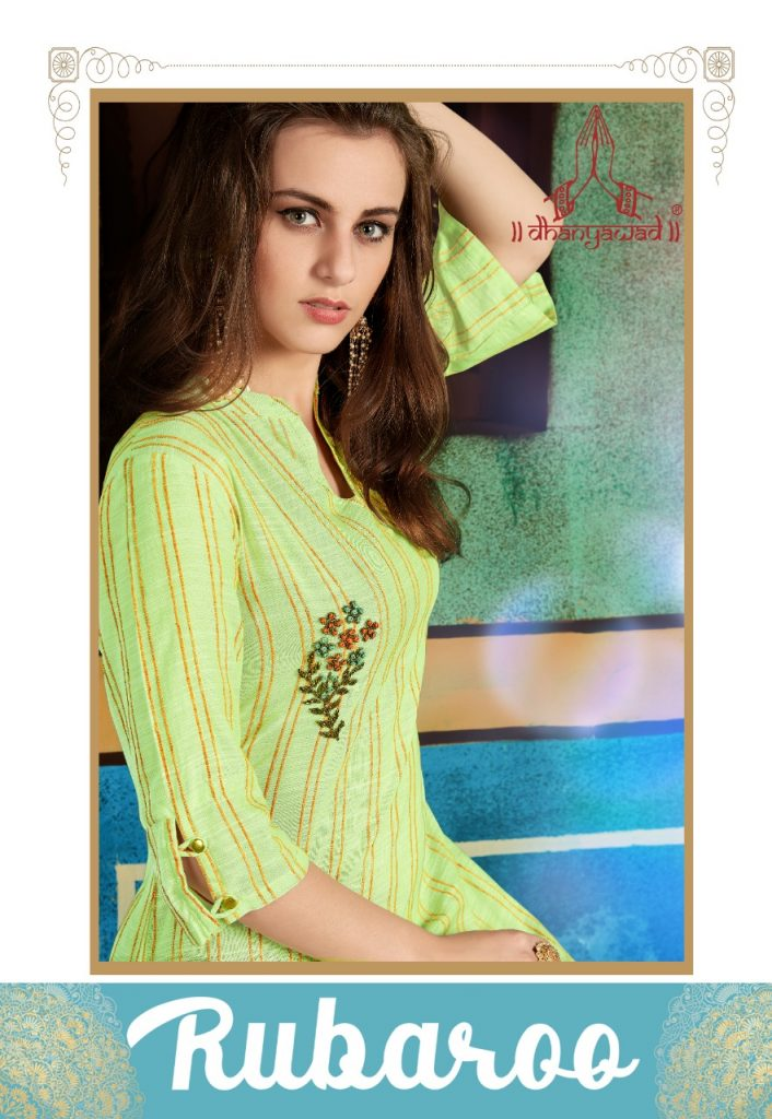 dhanyawad rubroo stylish rayon kurti catalog supplier surat best rate - dhanyawad rubroo stylish rayon kurti catalog supplier surat best rate 3 706x1024 - Dhanyawad Rubroo Stylish Rayon Kurti Catalog Supplier Surat Best Rate dhanyawad rubroo stylish rayon kurti catalog supplier surat best rate - dhanyawad rubroo stylish rayon kurti catalog supplier surat best rate 3 706x1024 - Dhanyawad Rubroo Stylish Rayon Kurti Catalog Supplier Surat Best Rate