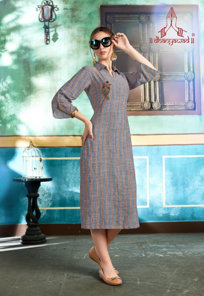 dhanyawad rubroo stylish rayon kurti catalog supplier surat best rate - dhanyawad rubroo stylish rayon kurti catalog supplier surat best rate 9 706x1024 - Dhanyawad Rubroo Stylish Rayon Kurti Catalog Supplier Surat Best Rate dhanyawad rubroo stylish rayon kurti catalog supplier surat best rate - dhanyawad rubroo stylish rayon kurti catalog supplier surat best rate 9 706x1024 - Dhanyawad Rubroo Stylish Rayon Kurti Catalog Supplier Surat Best Rate