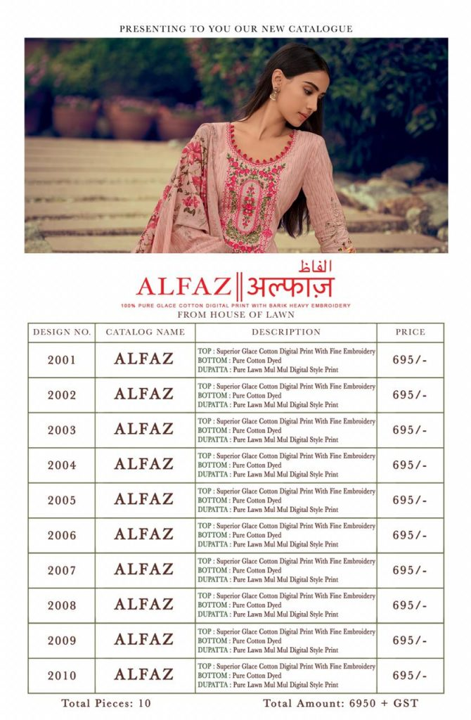 house of lawn alfaz karachi print ladies cotton suit authorised supplier surat - house of lawn alfaz karachi print ladies cotton suit authorised supplier surat 17 670x1024 - House of lawn Alfaz karachi print ladies Cotton Suit authorised supplier Surat house of lawn alfaz karachi print ladies cotton suit authorised supplier surat - house of lawn alfaz karachi print ladies cotton suit authorised supplier surat 17 670x1024 - House of lawn Alfaz karachi print ladies Cotton Suit authorised supplier Surat