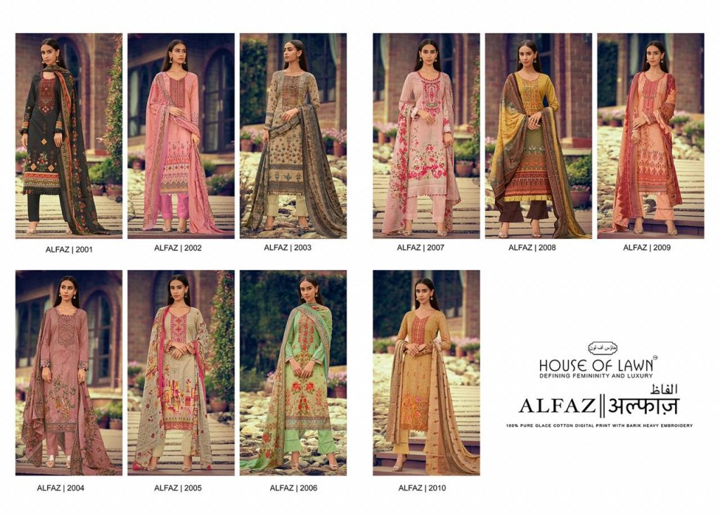 house of lawn alfaz karachi print ladies cotton suit authorised supplier surat - house of lawn alfaz karachi print ladies cotton suit authorised supplier surat 18 1024x731 - House of lawn Alfaz karachi print ladies Cotton Suit authorised supplier Surat house of lawn alfaz karachi print ladies cotton suit authorised supplier surat - house of lawn alfaz karachi print ladies cotton suit authorised supplier surat 18 1024x731 - House of lawn Alfaz karachi print ladies Cotton Suit authorised supplier Surat