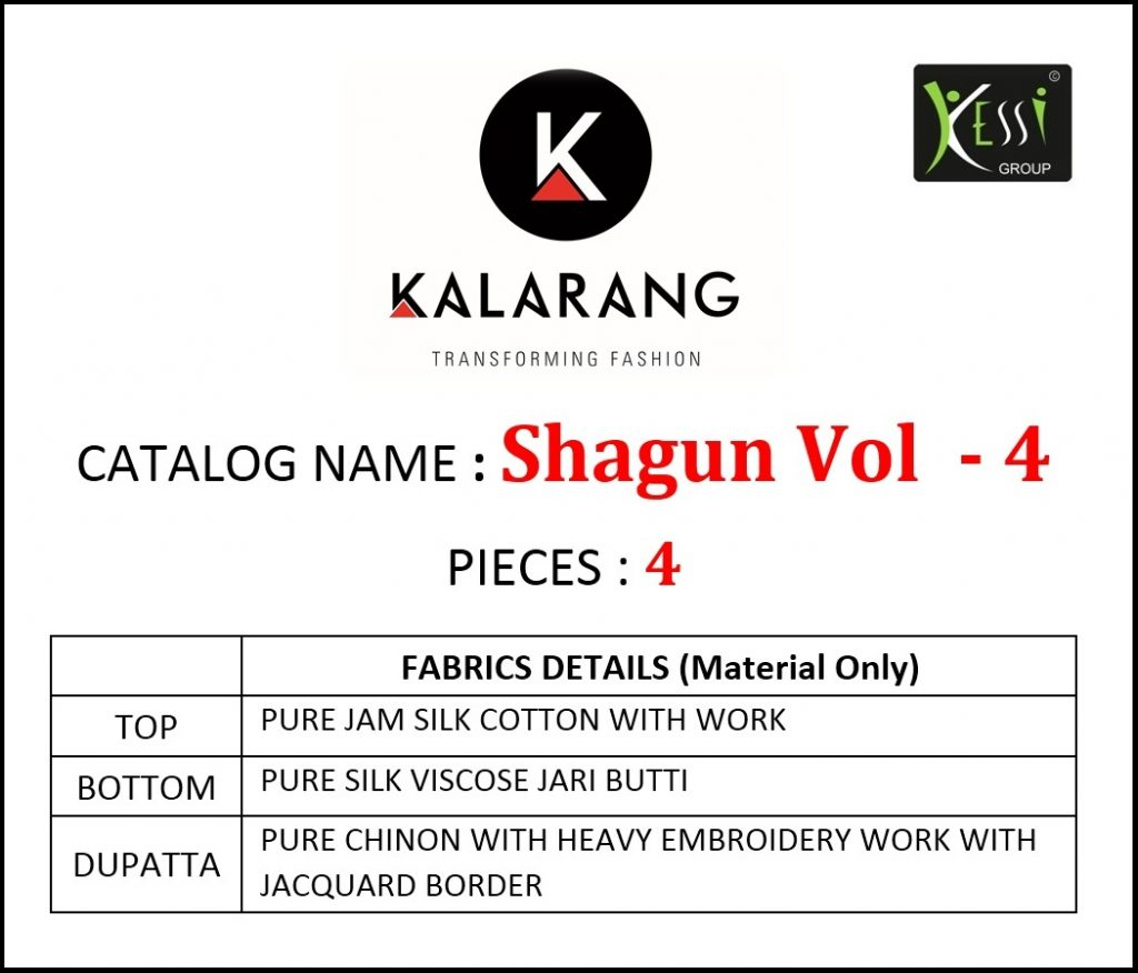 kalarang creation shagun vol 4 jam silk ladies suit wholesalers - kalarang creation shagun vol 4 jam silk ladies suit wholesalers 6 1024x876 - Kalarang Creation Shagun Vol 4 Jam Silk Ladies Suit Wholesalers kalarang creation shagun vol 4 jam silk ladies suit wholesalers - kalarang creation shagun vol 4 jam silk ladies suit wholesalers 6 1024x876 - Kalarang Creation Shagun Vol 4 Jam Silk Ladies Suit Wholesalers