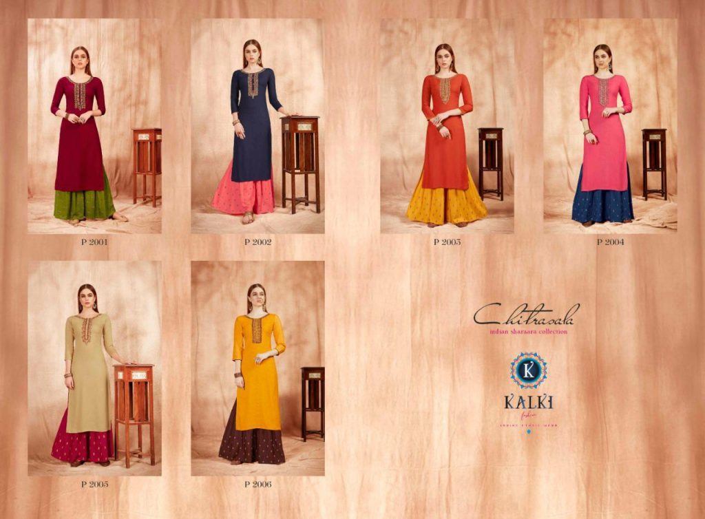 Kalki Fashion Chitarasla Designer Plazzo Set Catalog Wholesale Price Surat - kalki fashion chitarasla designer plazzo set catalog wholesale price surat 9 1024x754 - Kalki Fashion Chitarasla Designer Plazzo Set Catalog Wholesale Price Surat Kalki Fashion Chitarasla Designer Plazzo Set Catalog Wholesale Price Surat - kalki fashion chitarasla designer plazzo set catalog wholesale price surat 9 1024x754 - Kalki Fashion Chitarasla Designer Plazzo Set Catalog Wholesale Price Surat