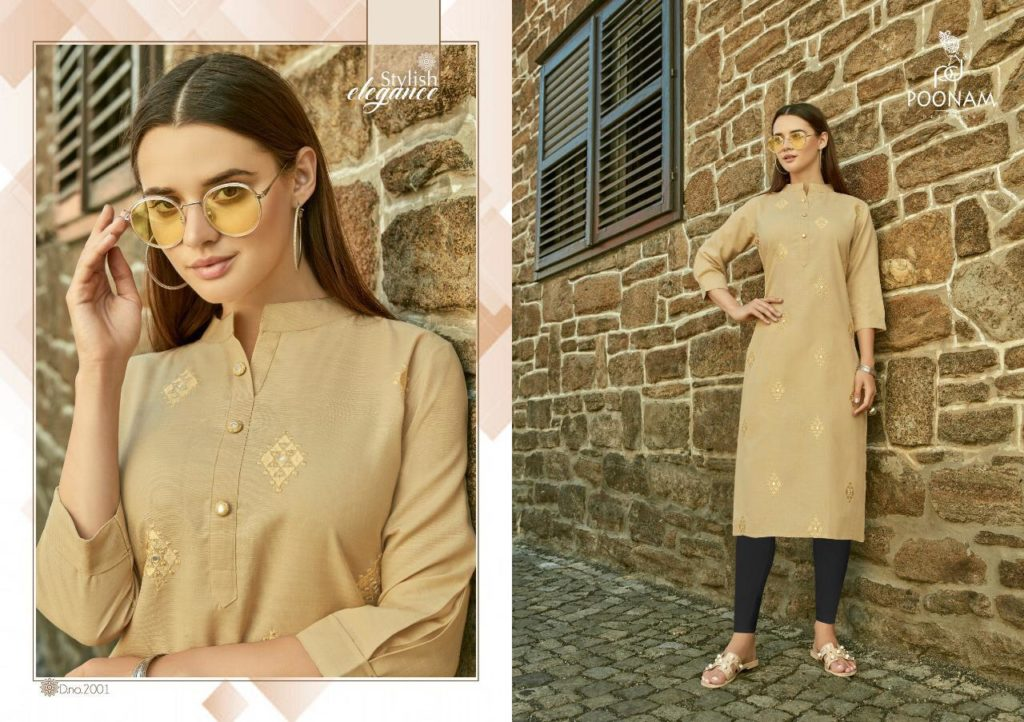 poonam designer asiana vol 2 regular wear kurti design wholesale price - poonam designer asiana vol 2 regular wear kurti design wholesale price 1 1024x722 - Poonam Designer Asiana vol 2 regular wear kurti design Wholesale Price poonam designer asiana vol 2 regular wear kurti design wholesale price - poonam designer asiana vol 2 regular wear kurti design wholesale price 1 1024x722 - Poonam Designer Asiana vol 2 regular wear kurti design Wholesale Price