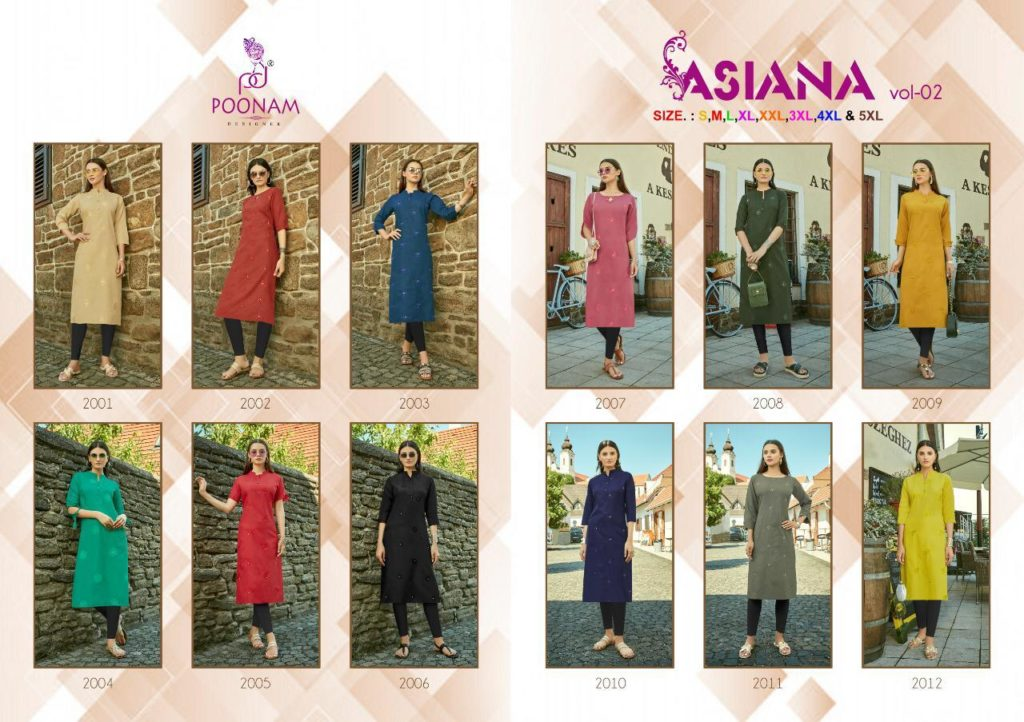 poonam designer asiana vol 2 regular wear kurti design wholesale price - poonam designer asiana vol 2 regular wear kurti design wholesale price 13 1024x722 - Poonam Designer Asiana vol 2 regular wear kurti design Wholesale Price poonam designer asiana vol 2 regular wear kurti design wholesale price - poonam designer asiana vol 2 regular wear kurti design wholesale price 13 1024x722 - Poonam Designer Asiana vol 2 regular wear kurti design Wholesale Price