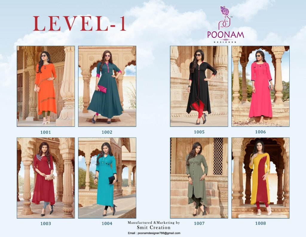poonam designer level vol 1 fancy long kurtis catalog wholesale supplier - poonam designer level vol 1 fancy long kurtis catalog wholesale supplier 4 1024x796 - Poonam designer level vol 1 fancy long kurtis catalog wholesale supplier poonam designer level vol 1 fancy long kurtis catalog wholesale supplier - poonam designer level vol 1 fancy long kurtis catalog wholesale supplier 4 1024x796 - Poonam designer level vol 1 fancy long kurtis catalog wholesale supplier