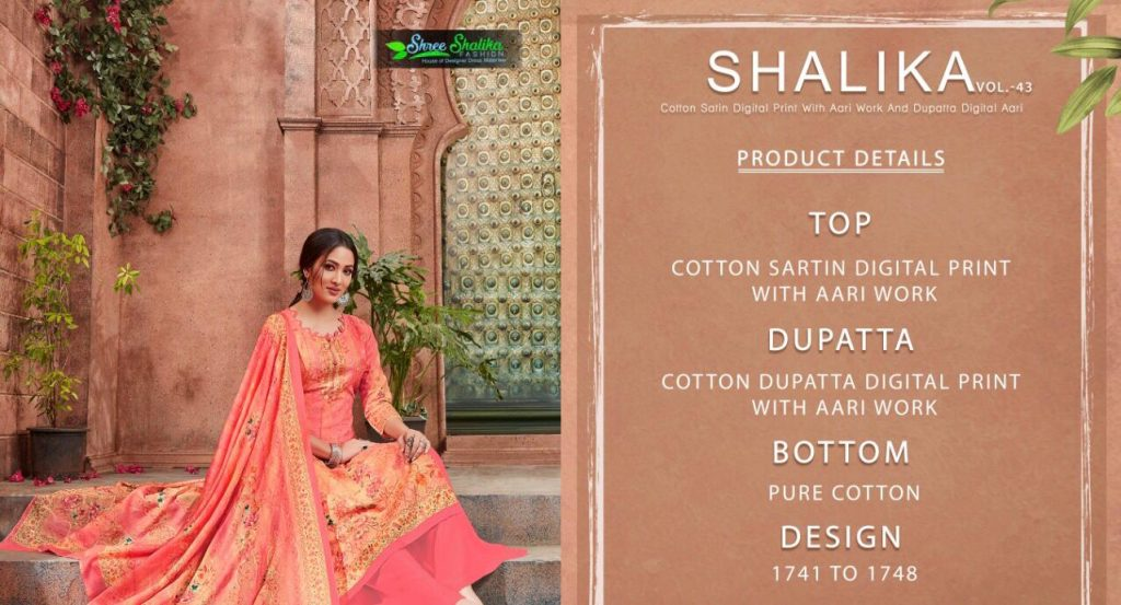 Shree shalika vol 43 cotton satin print salwar suit suppliers surat - shree shalika vol 43 cotton satin print salwar suit suppliers surat 4 1024x553 - Shree shalika vol 43 cotton satin print salwar suit suppliers surat Shree shalika vol 43 cotton satin print salwar suit suppliers surat - shree shalika vol 43 cotton satin print salwar suit suppliers surat 4 1024x553 - Shree shalika vol 43 cotton satin print salwar suit suppliers surat