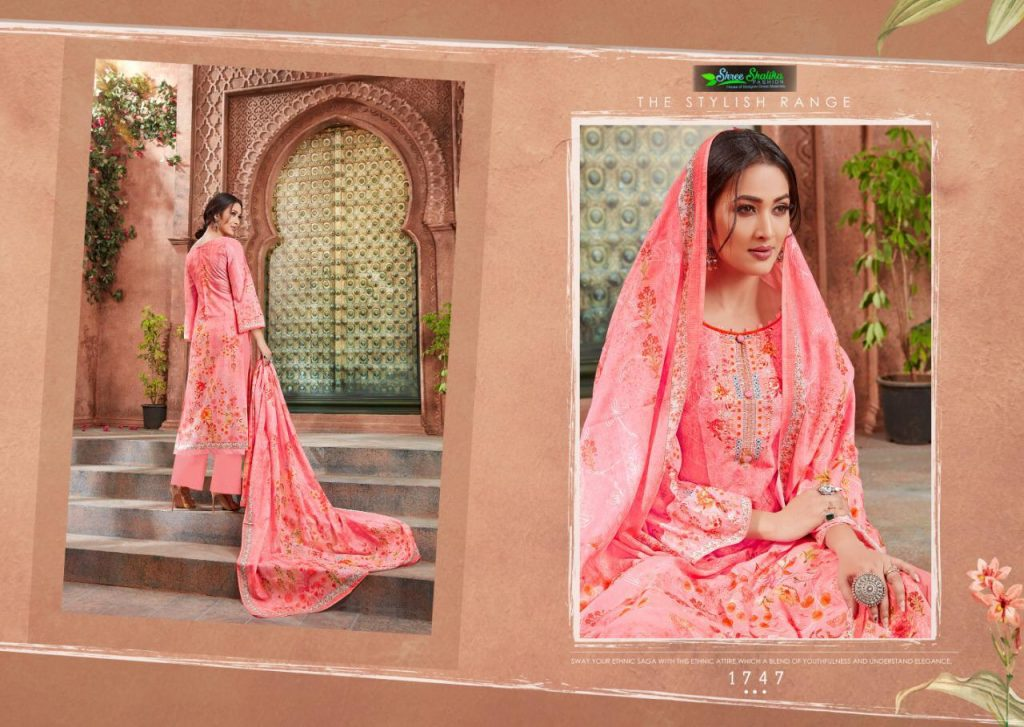 Shree shalika vol 43 cotton satin print salwar suit suppliers surat - shree shalika vol 43 cotton satin print salwar suit suppliers surat 6 1024x727 - Shree shalika vol 43 cotton satin print salwar suit suppliers surat Shree shalika vol 43 cotton satin print salwar suit suppliers surat - shree shalika vol 43 cotton satin print salwar suit suppliers surat 6 1024x727 - Shree shalika vol 43 cotton satin print salwar suit suppliers surat