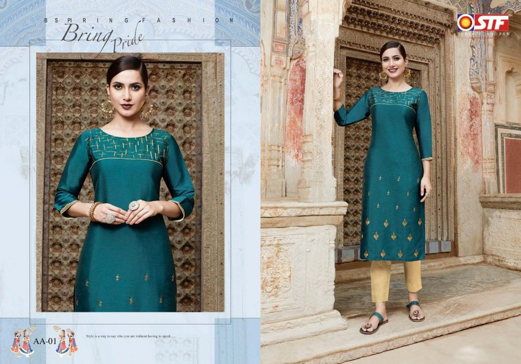 stf aakruti designer kurti pant set catalog festive wear collection surat - stf aakruti designer kurti pant set catalog festive wear collection surat 1 1024x717 - STF aakruti Designer KUrti Pant Set Catalog Festive Wear Collection Surat stf aakruti designer kurti pant set catalog festive wear collection surat - stf aakruti designer kurti pant set catalog festive wear collection surat 1 1024x717 - STF aakruti Designer KUrti Pant Set Catalog Festive Wear Collection Surat