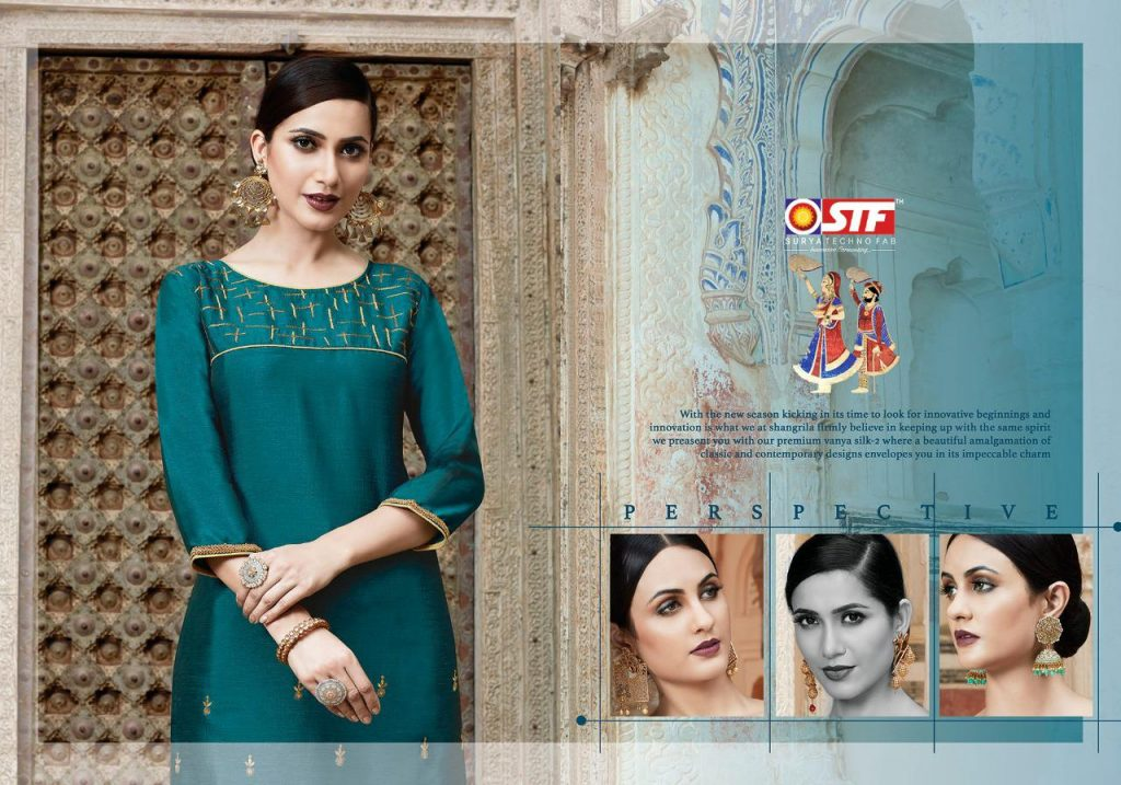 stf aakruti designer kurti pant set catalog festive wear collection surat - stf aakruti designer kurti pant set catalog festive wear collection surat 2 1024x717 - STF aakruti Designer KUrti Pant Set Catalog Festive Wear Collection Surat stf aakruti designer kurti pant set catalog festive wear collection surat - stf aakruti designer kurti pant set catalog festive wear collection surat 2 1024x717 - STF aakruti Designer KUrti Pant Set Catalog Festive Wear Collection Surat