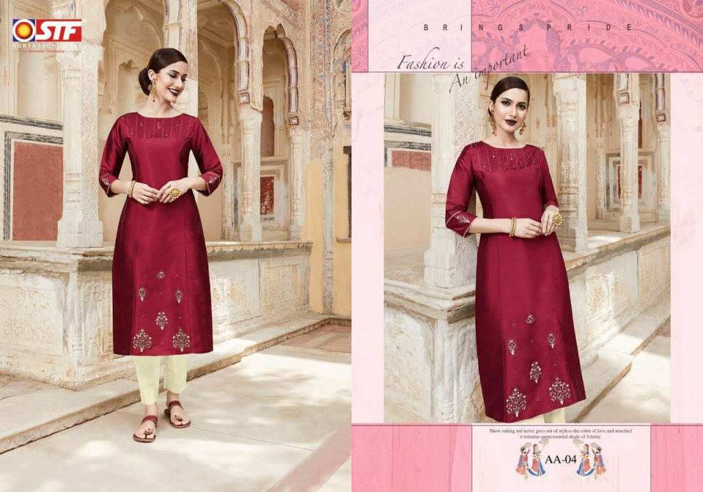 stf aakruti designer kurti pant set catalog festive wear collection surat - stf aakruti designer kurti pant set catalog festive wear collection surat 4 1024x717 - STF aakruti Designer KUrti Pant Set Catalog Festive Wear Collection Surat stf aakruti designer kurti pant set catalog festive wear collection surat - stf aakruti designer kurti pant set catalog festive wear collection surat 4 1024x717 - STF aakruti Designer KUrti Pant Set Catalog Festive Wear Collection Surat