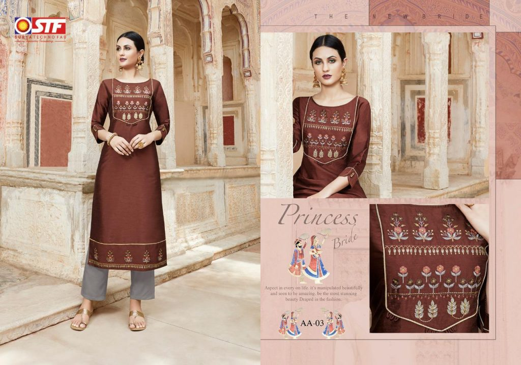 stf aakruti designer kurti pant set catalog festive wear collection surat - stf aakruti designer kurti pant set catalog festive wear collection surat 5 1024x717 - STF aakruti Designer KUrti Pant Set Catalog Festive Wear Collection Surat stf aakruti designer kurti pant set catalog festive wear collection surat - stf aakruti designer kurti pant set catalog festive wear collection surat 5 1024x717 - STF aakruti Designer KUrti Pant Set Catalog Festive Wear Collection Surat