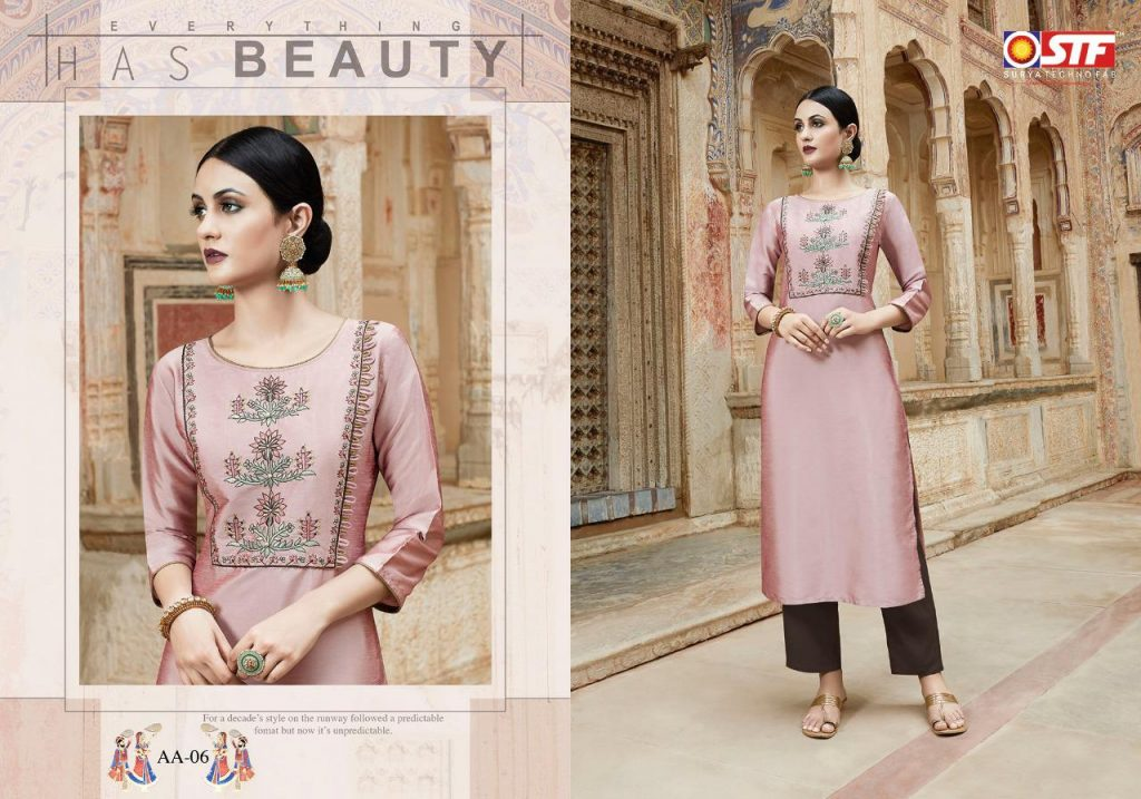stf aakruti designer kurti pant set catalog festive wear collection surat - stf aakruti designer kurti pant set catalog festive wear collection surat 6 1024x717 - STF aakruti Designer KUrti Pant Set Catalog Festive Wear Collection Surat stf aakruti designer kurti pant set catalog festive wear collection surat - stf aakruti designer kurti pant set catalog festive wear collection surat 6 1024x717 - STF aakruti Designer KUrti Pant Set Catalog Festive Wear Collection Surat